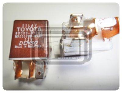 【TE汽配通】豐田 TOYOTA CAMRY VIOS PREMIO 風扇繼電器 ABS 電源 Relay DENSO