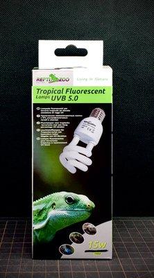 【發記】 Reptile Zoo 熱帶雨林螺旋燈泡  UVB 5.0 15W