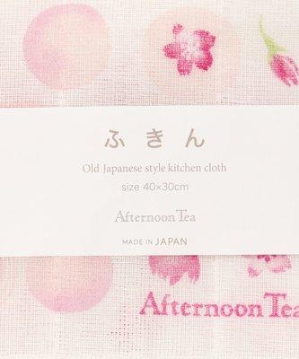 Ariel Wish-日本Afternoon Tea粉紅泡泡浪漫春天櫻花京都奈良產蚊帳超強力吸水布廚房抹布-日本製絕版品