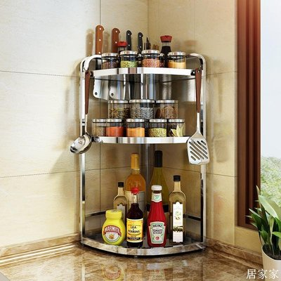 精選 不銹鋼廚房轉角置物架壁掛調味料架子三角形廚具用品收納架省空間