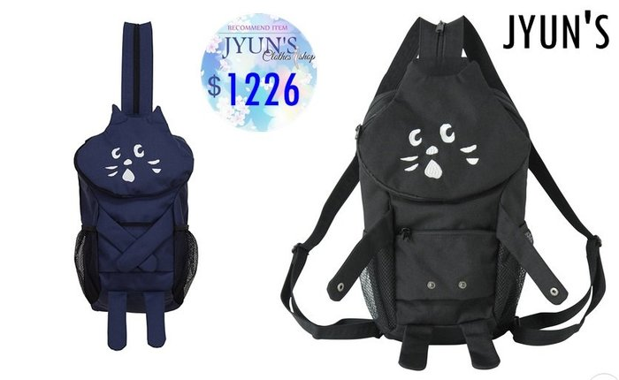JYUN'S 新品 NE-NET 喵喵 驚訝貓咪立體造型超可愛兩用雙肩背包後背包斜跨包斜背包2色 預購
