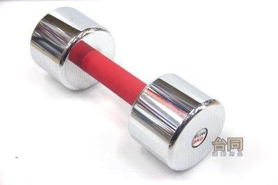 (台同運動活力館) 8KG 電鍍 啞鈴...