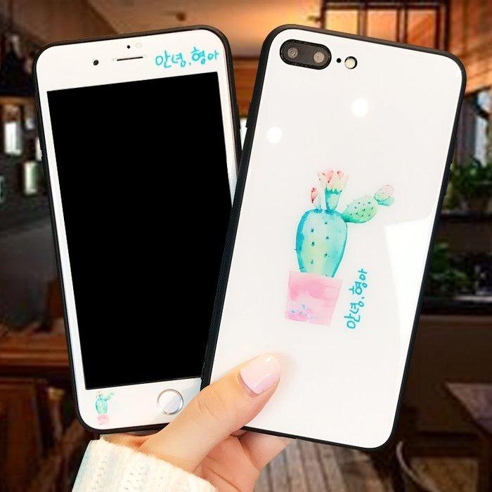 爆款熱賣-韓國小清新iPhone7Plus鋼化膜蘋果6s/8p全包彩膜6p仙人掌玻璃殼女