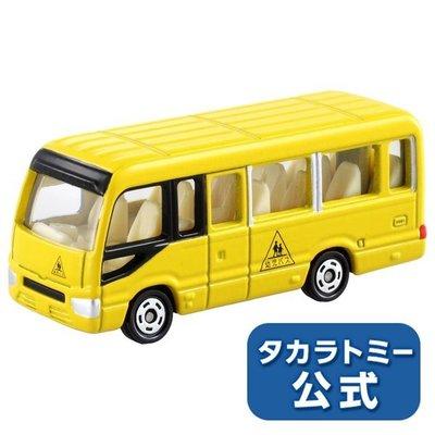 4165本通 TM#49 豐田COASTER 幼兒園巴士 4904810799207 下標前請詢問