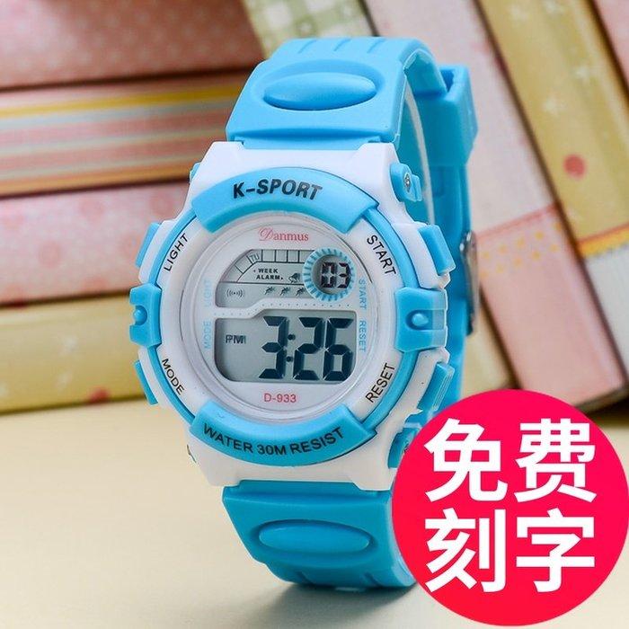 FEI日韓代購~兒童手錶防水夜光男孩女孩小學生男童女童多功能運動電子錶數字式