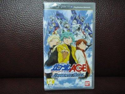 影音加油站-電玩遊戲(PSP遊戲片)PSP 機動戰士鋼彈 AGE 奔馳宇宙 亞版/直購價880元/下標就賣