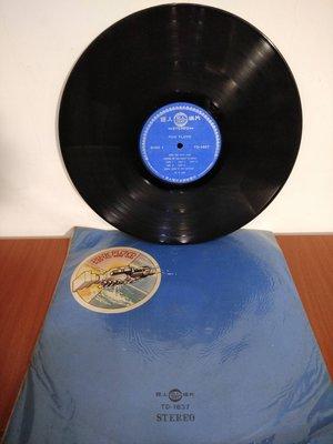 1790年代物 正版 英國 前衛搖滾神團 Pink Floyd Wish you were here 黑膠 LP