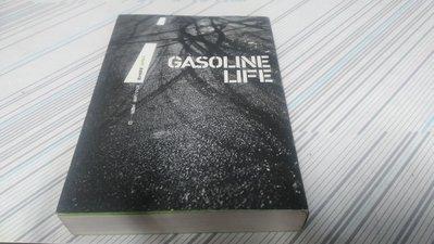 閱昇書鋪【 汽油生活 GASOLINE LIFE / 伊坂幸太郎 】春天/櫃-A-10-4