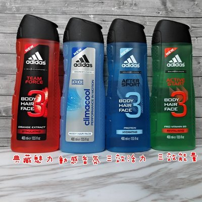 Adidas 愛迪達 三效活力/三效能量/典藏魅力/動感香氛 洗髪沐浴露 400ml ✪棉花糖美妝香水✪