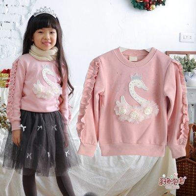 ○。° 彩色泡泡 °。○ 【貨號F30917】冬。粉紅荷葉滾袖天鵝厚棉絨毛上衣