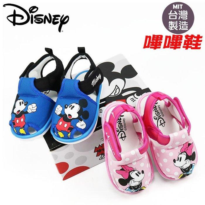 童鞋/迪士尼Disney米奇小手 可愛米妮寶寶嗶嗶涼鞋.學步鞋.藍.桃13-15號(119323)
