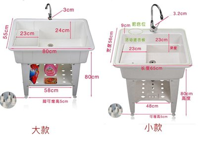 【yapin小舖】塑鋼洗衣槽.洗衣櫃.洗衣板.陽台洗衣槽.拖布盆.洗衣池.堅固耐用