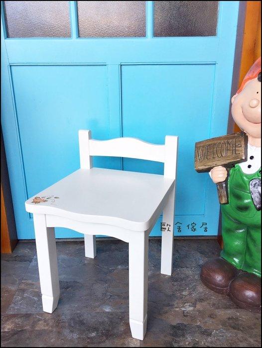 鄉村風 白色實木彩繪化妝椅 靠背原木書桌椅餐椅電腦椅休閒椅穿鞋椅美甲椅單人椅梳妝凳矮凳化妝凳梳妝台椅鏡台椅【歐舍傢居】