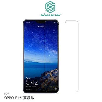 *phone寶*NILLKIN OPPO R15 夢鏡版 Amazing H+PRO 鋼化玻璃貼 玻璃貼 保護貼