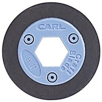{阿治嬤} CARL B-11造型刀片 SCORING B11 適用 DC-212 DC-218 裁紙機