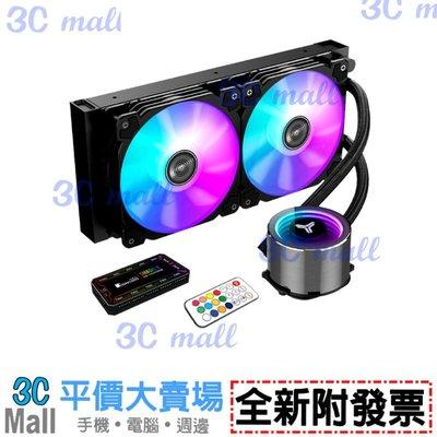 【全新附發票】JONSBO 光影Shadow240 ARGB 水冷散熱器