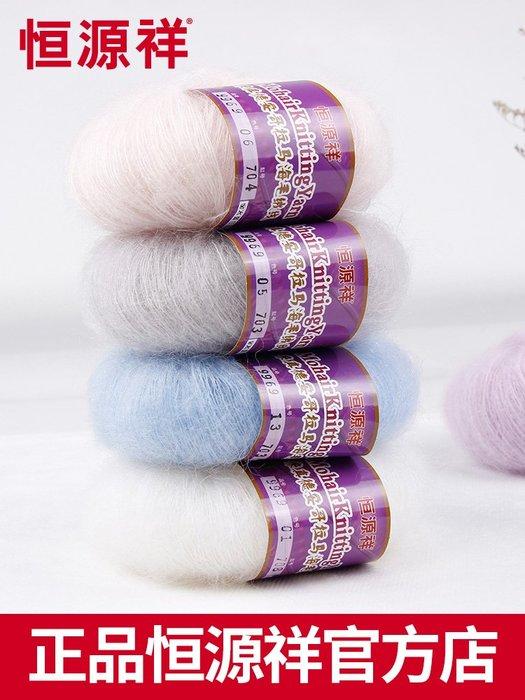 千夢貨鋪-毛線馬海毛細線手編毛衣毛線線手工編織#羊毛線#粗線細線#針織工具#手工編織#毛線球
