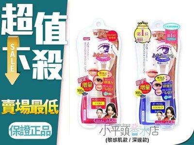 《小平頭香水店》D-up Wonder Eyelid Tape Extra 雙眼皮貼布 165枚 增量 敏感肌 深邃款