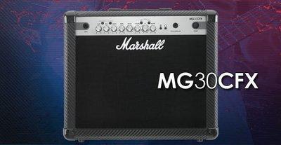 【金聲樂器】Marshall MG-30CFX 30瓦  電吉他音箱 / MG30CFX