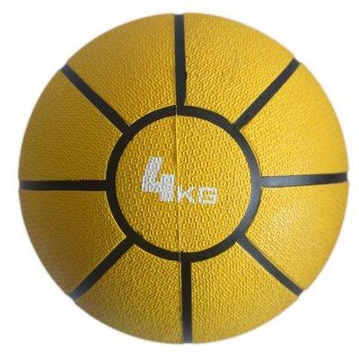 4公斤 藥球 循環訓練藥球/一個入{定1225}~群