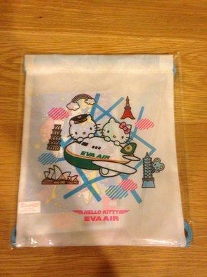 長榮航空 HELLO KITTY 兒童禮品組合袋(贈品袋)