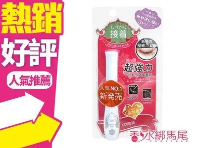 ◐香水綁馬尾◐COSMOS 超強力 假睫毛膠水 (白膠) 10ml