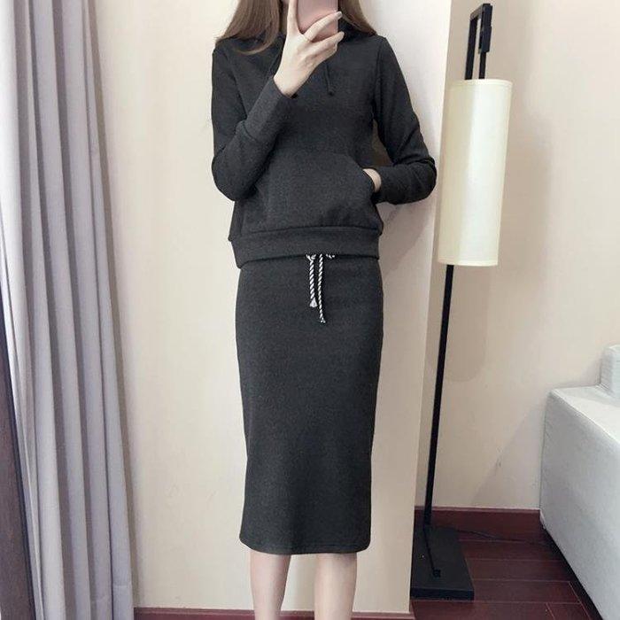 針織套裝裙女2018秋季新款秋冬休閒寬鬆衛衣 開叉包臀長裙兩件套