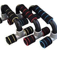 台灣製 開心運動場-溝紋彩色伏地挺身架 挺身器 腹肌 (另售六塊肌美腰機 貝殼機 踏步機