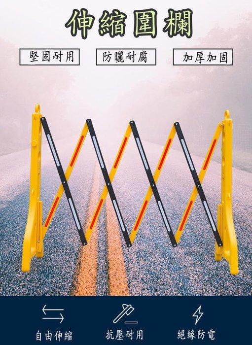 (28-250cm)可伸縮護欄可注水施工隔離欄 反光欄杆 紅龍圍擋 防護欄 交通圍欄 柵欄 移動圍欄 工地圍欄 停車護欄