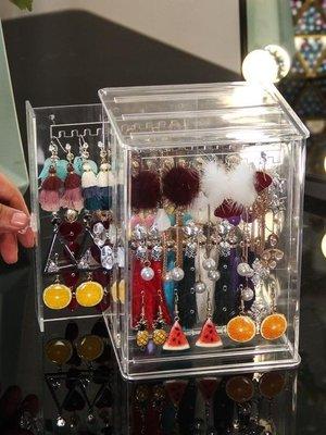 抽拉式首飾收納盒透明亞克力耳釘項鍊飾品整理盒收納架子防塵掛架【藍色彼岸】