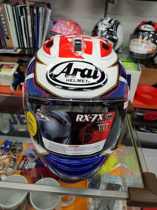 元素重車裝備*ARAI  RX-7X 彩繪選手安全帽