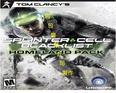 PC版 官方正版 肉包遊戲 Uplay平台 縱橫諜海 黑名單 Tom Clancy's Splinter