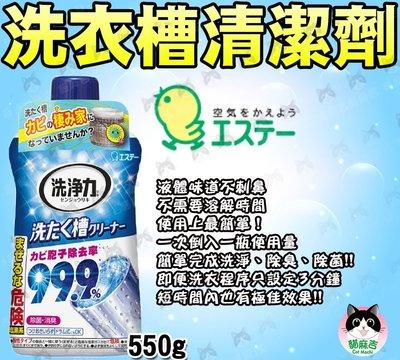 貓麻吉 日本 ST 雞仔牌 99.9%...