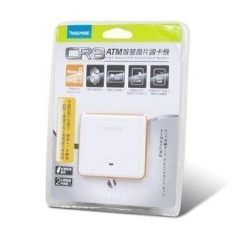 ...點子電腦-北投...全新◎Esense CR8 ATM智慧晶片讀卡機◎支援WIN7/MAC系統160元