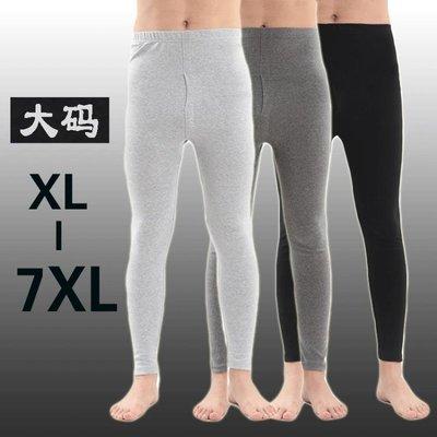 男士加肥加大碼衛生褲 薄款純棉保暖褲單件線褲 純色彈力高腰打底褲DBX