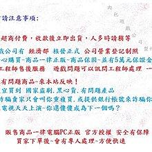 預購 PC版 肉包遊戲 繁體中文 官方正版 人類 STEAM HUMANKIND