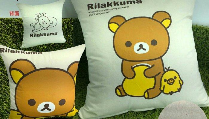 ///可愛娃娃///~大型正版可愛的懶懶熊/拉拉熊帆布方型抱枕~靠枕~文青~可拆洗---約50公分