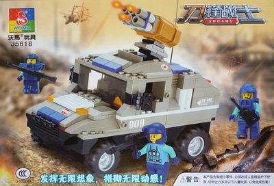 {20元商店} WM-5618 造型積木套裝盒組-火炮車 246pcs 送禮自用皆宜。