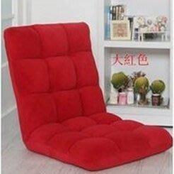 【優上精品】懶人沙發榻榻米小沙發椅單人折疊沙發床上靠背椅飄窗椅地板(Z-P3197)