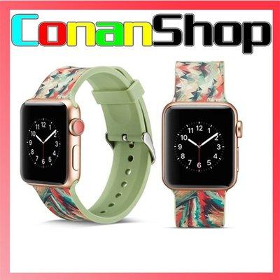 [ConanSHOP] Apple Watch 4 iwatch4 運動矽膠錶帶 迷彩 watch S3/2 迷彩 表帶