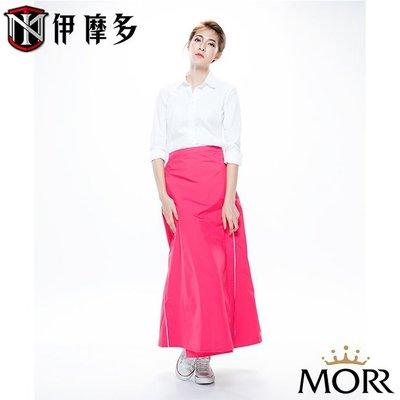 伊摩多※MORR Rainsk 晴雨兩用一片裙 雨裙 防水 遮陽 多色可選。炫藜紅FE0703-24