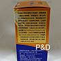 (P&D)永勝生技 補鈣800D(維生素D3+鈣)錠劑90錠~素食可食  特價800 可超取