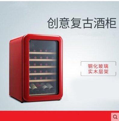 『格倫雅品』哈士奇 SC-130RDA紅酒櫃恒溫酒櫃家用復古冰箱小型冷藏紅酒櫃冰吧