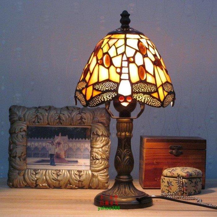【美學】歐美款式蒂凡尼田園地中海蜻蜓睡房兒童房床頭小檯燈(小號)MX_1652