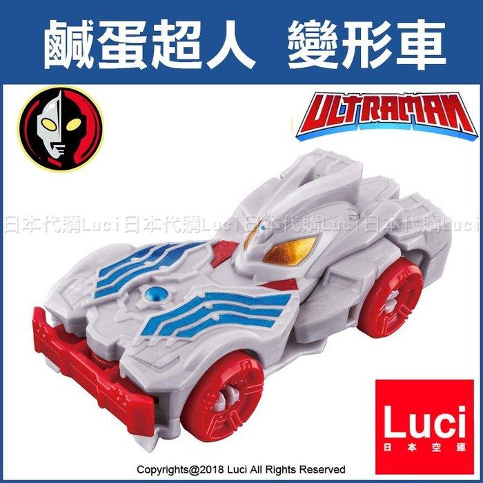 大河 TAIGA 攻擊變形車 鹹蛋超人 變形 衝撞迷你小汽車 超人力霸王 奧特曼 Ultraman 萬代 LUC日本代購