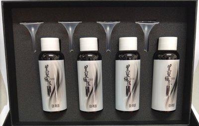 ╭*早安101 *╯日本全新黑髮極限毛髮賦活精華EX-PLUS/黑誕彩↘ 環保補充瓶 549元/瓶