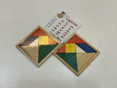 木製七巧板 益智七巧板拼圖 招生小禮物贈品 超低價只要8元