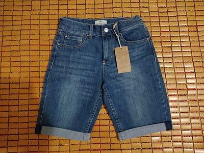 Net兒童牛仔短褲