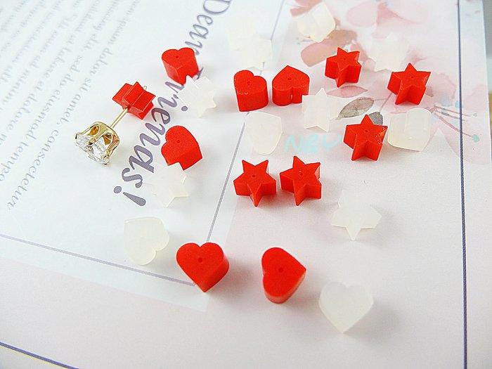 【N&Y】愛心五角星星硅膠耳堵耳釘耳扣☆EB78共2款2色