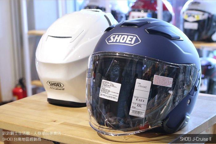 【趴趴騎士】SHOEI J-Cruise 2 - 消光藍 3/4 安全帽 (內墨片 JCruise2
